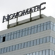 Notizen mit angeblicher Preisliste von Novomatic-Manager sei Indiz für Absprachen