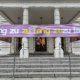 Kritik an Zugangsbeschränkungen für Theaterbesucher nach Lockdown